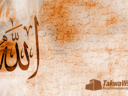 edinobozhie-v-poklonenii-i-ego-vazhnost-tauxid-al-ulyuxiya
