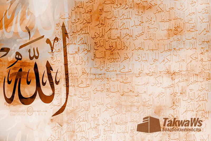 Единобожие в поклонении и его важность (Таухид аль-улюхия)