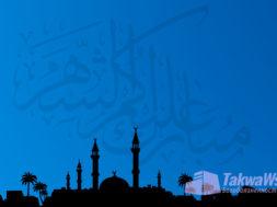 lekcii-o-ramadane-chast-24-shejx-salix-al-fauzan
