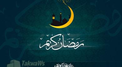lekcii-o-ramadane-chast-26-shejx-salix-al-fauzan
