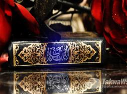 Чтение Корана на могилах или можно ли читать Коран за умерших ?