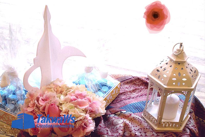 Фетвы для Мусульманской женщины, касающиеся месяца Рамадан