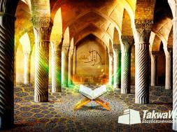 Коран — свет знания, веры и прямого пути