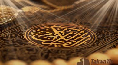Место Корана в жизни мусульман