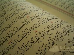 Мольбы (ад-ду'а) из священного Корана (часть 2)