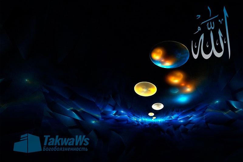 Обязательность веры в вознесении Аллаха на Его Трон