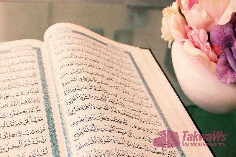 Разрешено ли женщине в период менструального цикла совершать земной поклон при слушании определенных аятов Корана ?