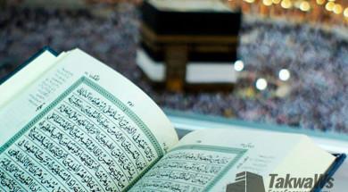 zapret-transkripcii-korana