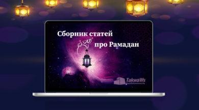 Free-Macbook-Pro-Website-Mockup-PSD-For-Screens