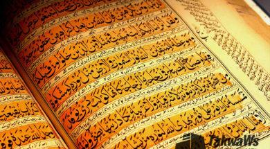 chtenie-korana-s-musxafa-v-namaze-taravix-shejx-ibn-baz
