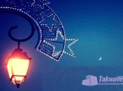 chto-posle-ramadana-oshibki-posta-nail-abu-salix