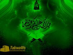 dostoinstva-ramadana-chast-1-nail-abu-salix