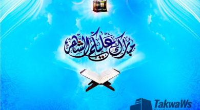 dostoinstva-ramadana-chast-2-nail-abu-salix