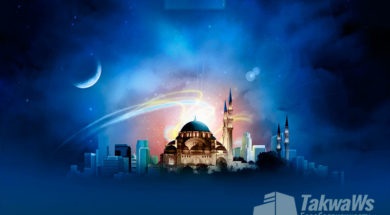 lekcii-o-ramadane-chast-18-shejx-salix-al-fauzan