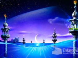 lekcii-o-ramadane-chast-21-shejx-salix-al-fauzan