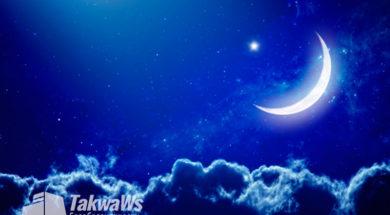 lekcii-o-ramadane-chast-3-shejx-salix-al-fauzan