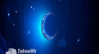 lekcii-o-ramadane-chast-5-shejx-salix-al-fauzan
