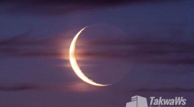 lekcii-o-ramadane-chast-6-shejx-salix-al-fauzan