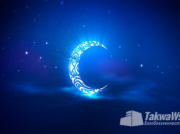 lekcii-o-ramadane-chast-7-shejx-salix-al-fauzan