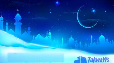 lekcii-o-ramadane-chast-8-shejx-salix-al-fauzan