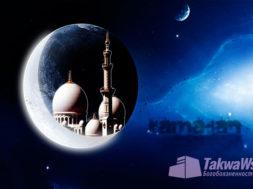 lekcii-o-ramadane-chast-9-shejx-salix-al-fauzan
