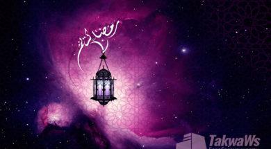 post-v-den-pered-ramadanom-shejx-ibn-baz