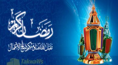 voprosy-i-otvety-otnositelno-posta-v-mesyac-ramadan