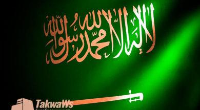 uchenye-o-pravitelyax-saudovskoj-araviii