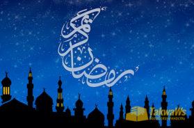 kogda-nachinaetsya-ramadan-usloviya-obyazatelnosti-posta-shejx-salix-al-fauzan