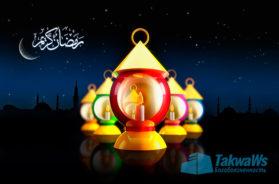 ne-upusti-etot-ramadan-byt-mozhet-on-poslednij-dlya-tebya-shejx-salix-al-fauzan