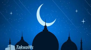 Смерть-человека-в-Рамадан-,это-благой-конец