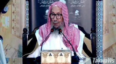 Шейх-Салих-ибн-Мухаммад-аль-Люхайдан