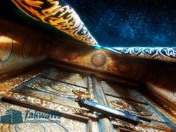 Исправление ошибок в обращении к Аллаху