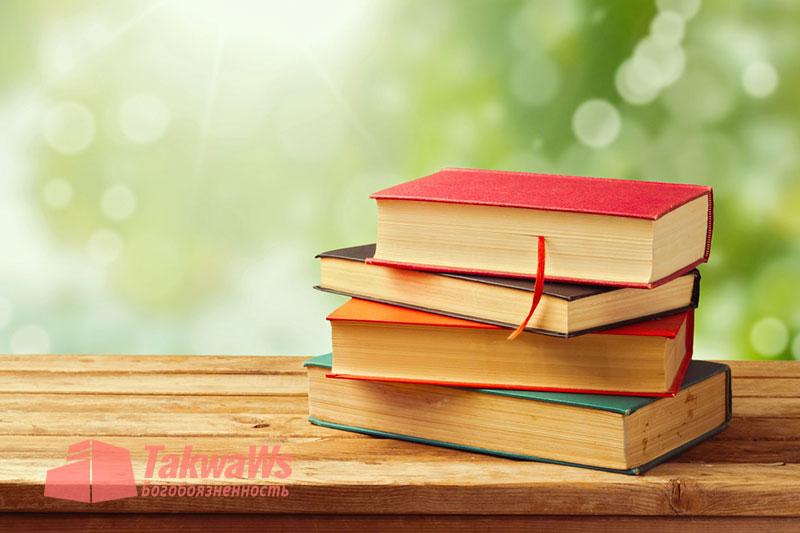 Как правильно вести призыв для становления правильного манхаджа основанного на знании ?