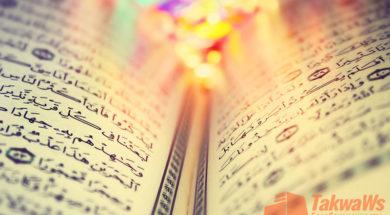 religiya-islam-sovershenna-i-ne-nuzhdaetsya-v-dopolneniyax