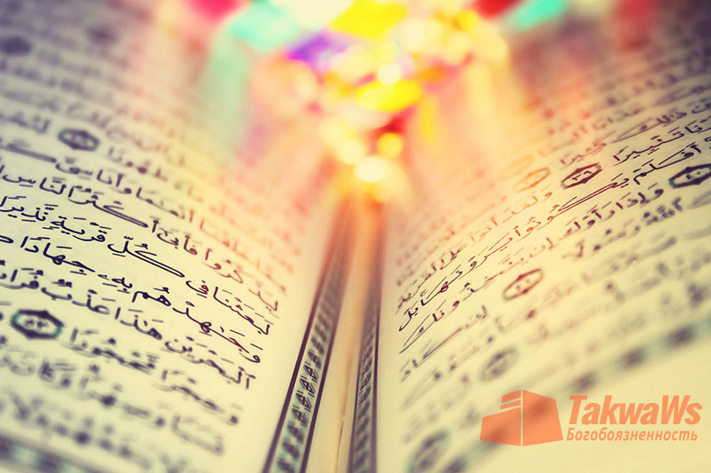 Религия Ислам совершенна и не нуждается в дополнениях!