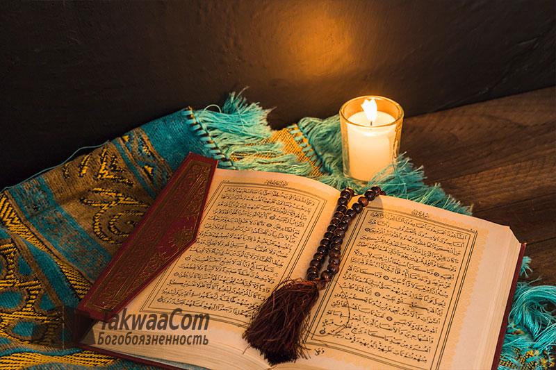 Описание неверующих — Шейх Усеймин