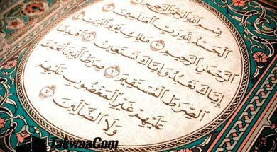 uroki-izvlekaemye-iz-korana-sura-al-fatixa