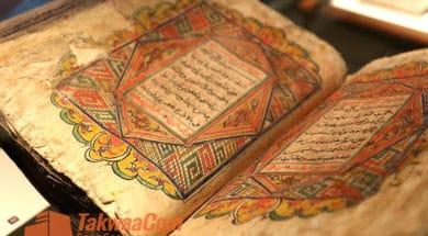 доказательства-в-исламе