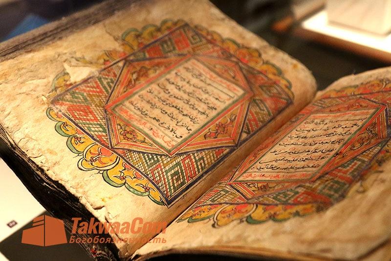 Что является доказательством в Исламе ?